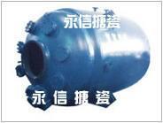 河南搪瓷蒸餾釜
