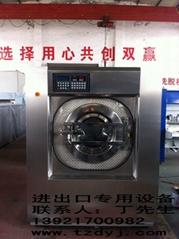 全自动工业洗脱机