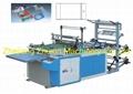 RQL 600-1000 Computer Heat-sealing