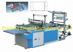 RQL 600-1000 Computer Heat-sealing Bag-making Machine