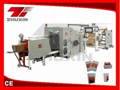 Square Bottom Paper Bag Making Machinery