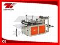 GFQ-600-1200 Computer Heat-Sealing &