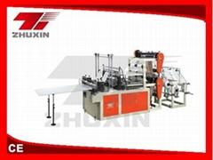 SHXJ-600-1200 Sealing an