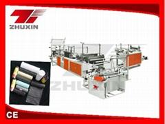 RLD Series Ribbon-through Continuous-rolled Bag Making Machine