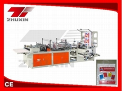 CY800ZD Multi-function automatic soft loop hadle bag-making machine