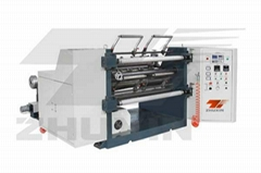 FQB900-1300W Horizontal Type High-speed Automatic Slitting machine
