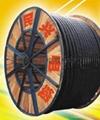 民興鋁合金電纜 2