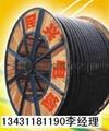 民興阻燃電纜 2