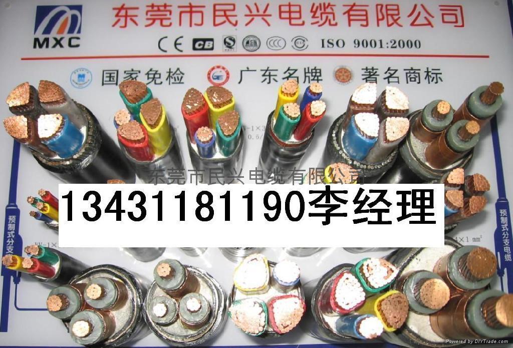 民興電線BVR 4