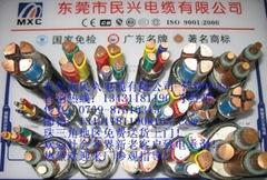 民興電力電纜