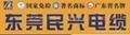 民興電力電纜 2