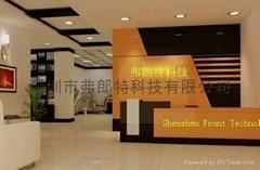 深圳市弗朗特科技有限公司