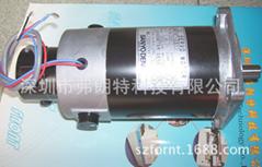 火花机电机 M818T-031