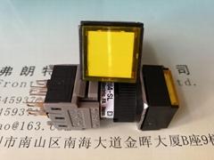 FUJI pushbutton switch/ FUJI pilot light  AH164-SL/L5