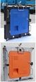 公模壓鑄鋁箱體 LED顯示屏箱體480*480mm 適用於: P2.5 P5 4