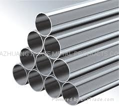 Seamless steel Pipe 1