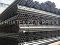 Seamless steel Pipe 2