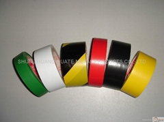 PVC electrical insulation tape fr grade