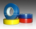 High voltage fr grade electrical insulation tape