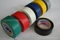 Insulation pvc electrical tape fr grade 2