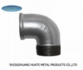 BS standard malleable iron pipe fittings 5