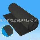 活性炭纤维状滤网 4