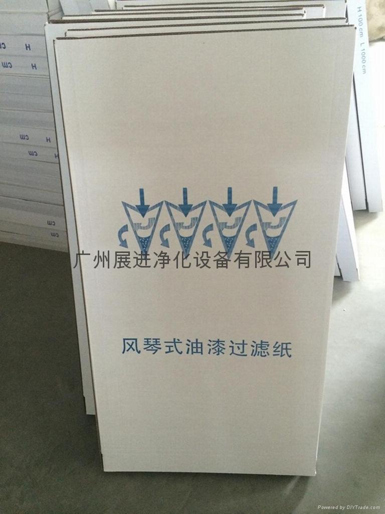 家具汽车烤漆房专用干式油漆过滤纸 1