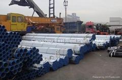 Cangzhou Best Steel Pipe Co.,Ltd.