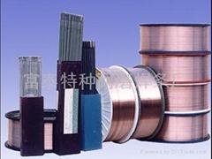 耐磨焊条|碳化钨焊条|模具焊条|阀门焊条