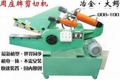 Q08-100剪切機
