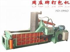 YD-1350金属打包机
