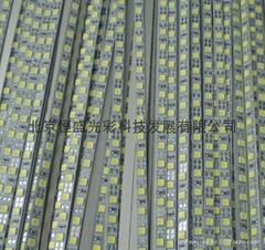 超薄灯箱光源5050硬灯条