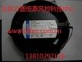 供应ABB变频器专用风扇DV6