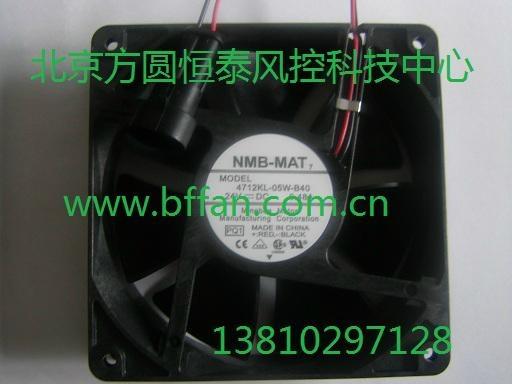 供应ABB变频器专用风扇4712KL-05W-B40 1