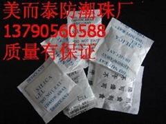 不含富马酸二甲酯干燥剂