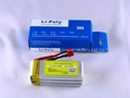 3.7V25C,30C,2200mAh li-polymer battery cell for RC 5