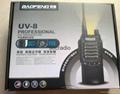 BAOFENG New UV-8 VHF/UHF 136-174