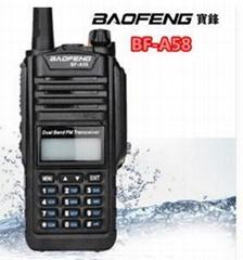 IP57 Waterproof and Dust