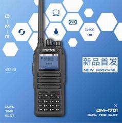 Baofeng  Digital two wa