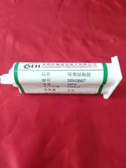 耐高低温-40-160℃环氧结构胶