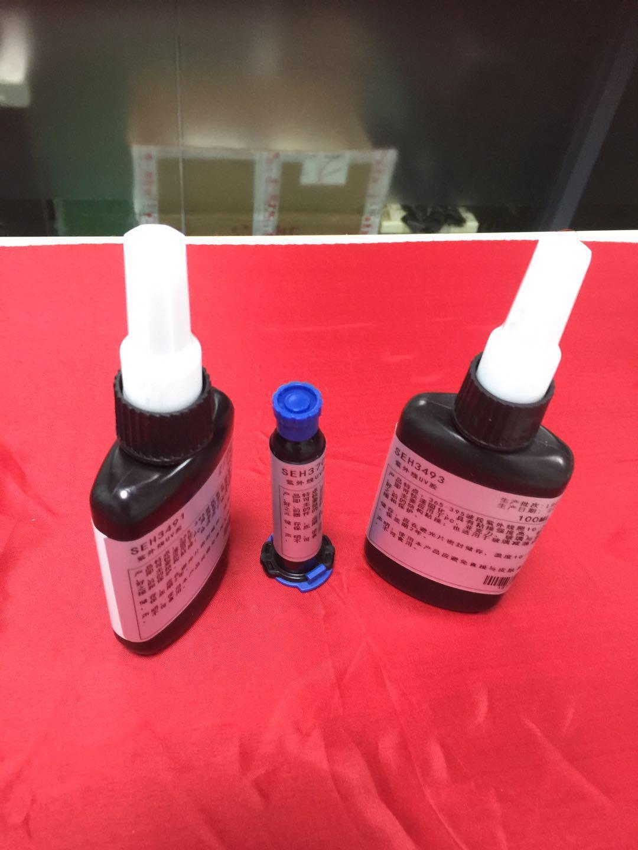 玻璃減薄專用UV膠 2