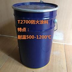 耐500-1200℃聚氨酯防火塗料