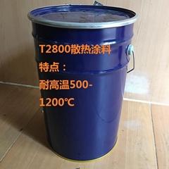 耐500-1200℃散热涂料