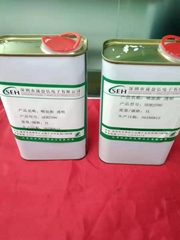 Packing box and leather special coating glue