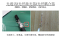 光纤激光器专用胶
