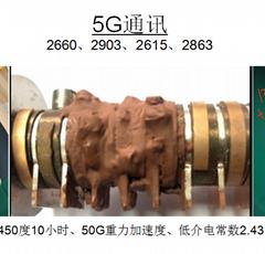 耐高温450度高强度导热结构胶