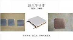 熱電半導體導熱結構膠