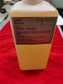 鋁漆包線專用助焊劑(鋁釬劑) 2