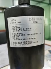 耐水煮UV轉印膠