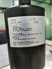 Water - resistant UV transfer adhesive
